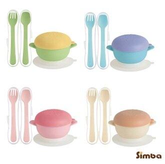 Simba 小獅王辛巴 -美味漢堡系列餐具套組