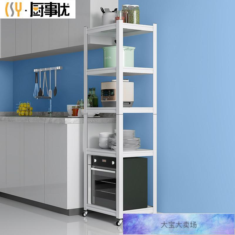 帶輪可移動金屬家用廚房置物架落地式多層微波爐放鍋冰箱收納架子