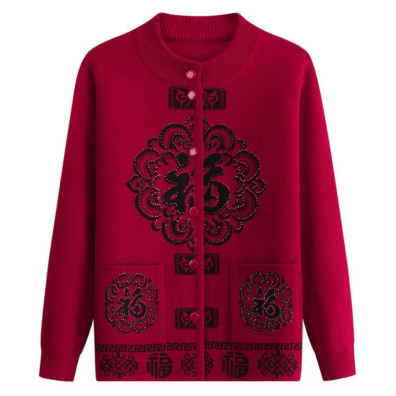 奶奶開衫 毛衣 加絨老年人 針織衫 一體絨加厚保暖秋冬裝唐裝老太太女