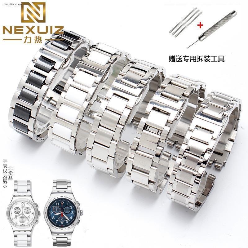 【滿899免運】◆✘精鋼陶瓷 鋼帶表鏈 適配斯沃琪YCS511G/YVS441G/YAS112G男女17mm