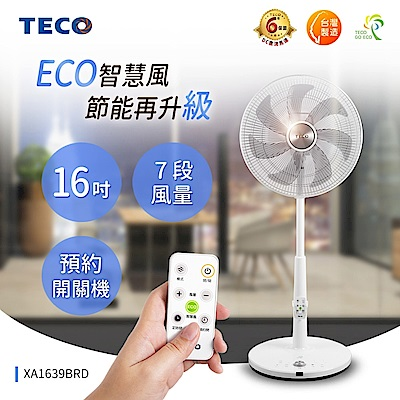 TECO東元 16吋 7段速微電腦遙控ECO溫控DC直流電扇 XA1639BRD