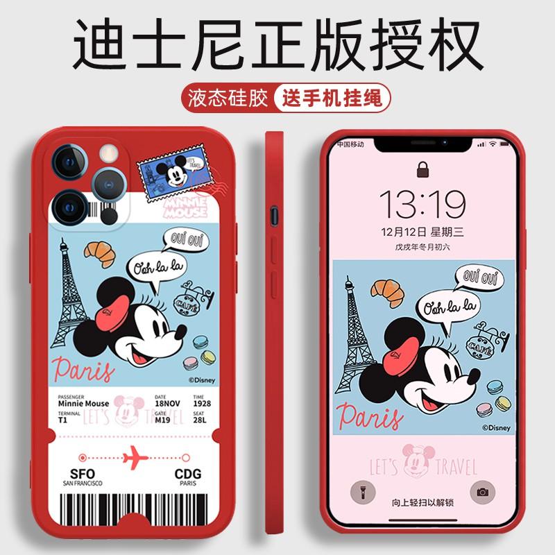 【現貨】精品適用蘋果12手機殼新款限量版迪士尼液態硅膠保護套創意女iphone十二mini高檔全包鏡頭軟殼紅色新年pro