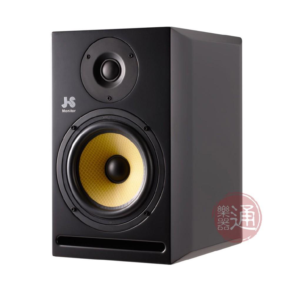 JS / JY-1101 90W主動式監聽喇叭(支)【樂器通】