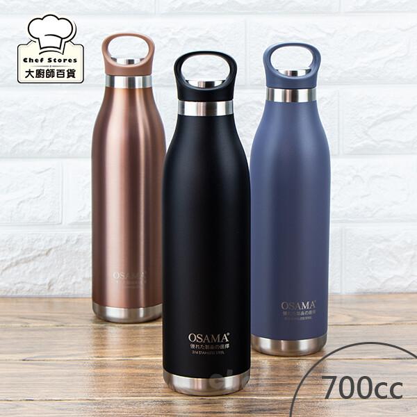 王樣316不銹鋼運動保溫瓶700cc保溫杯保冷瓶-大廚師百貨
