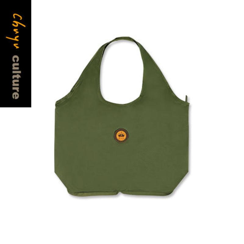 【珠友文化】寬底側背登機箱用提袋/02墨綠