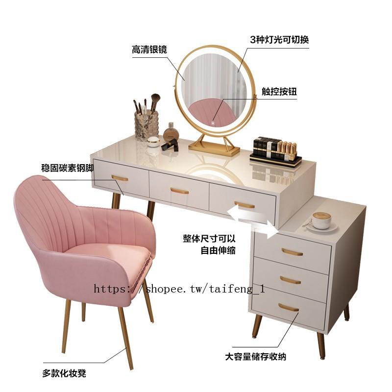 ins風化妝臺梳妝臺桌子收納櫃子椅子凳子 北歐網紅風王小姐的奇妙百寶屋