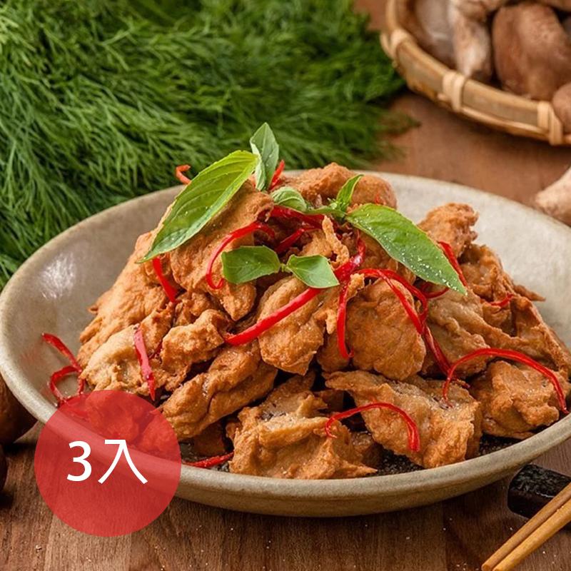 [本家生機] (新鮮直送免運價) 鹹酥雞 (300g/包) 3入