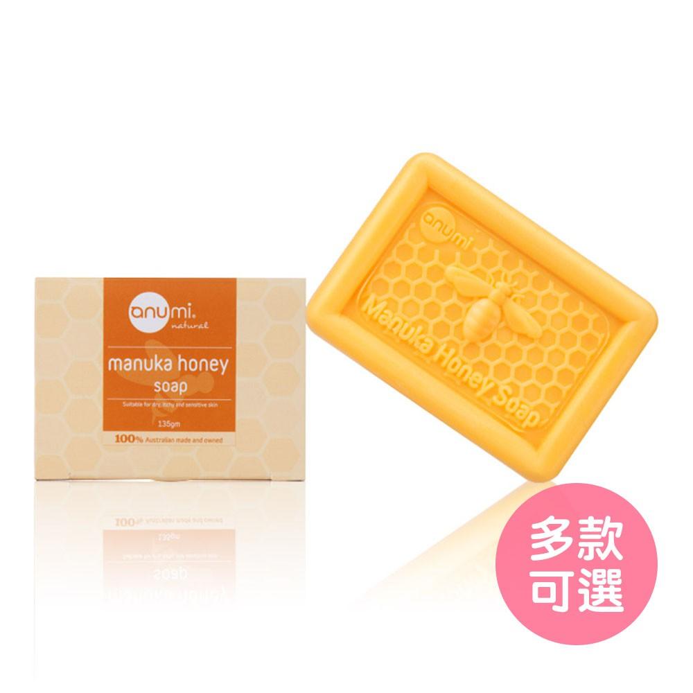 【澳洲Anumi】天然植萃系列-天然香皂135g-純山羊奶/麥盧卡蜂蜜 手工皂 肥皂(LAVIDA官方直營)