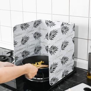 煤氣罩鋁箔擋油板炒菜隔熱板防油罩防濺燙隔油板灶臺創意廚房用品