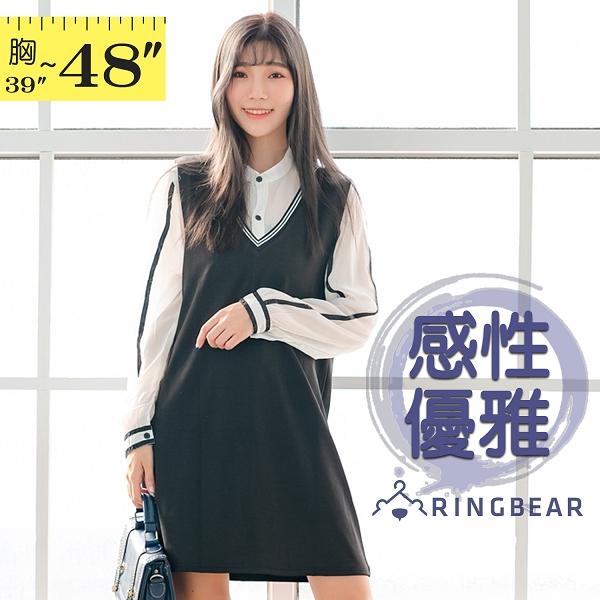 連身洋裝--OL撞色條紋雪紡Y字襯衫羅紋背心兩件式長袖連衣裙(黑XL-3L)-A350眼圈熊中大尺碼