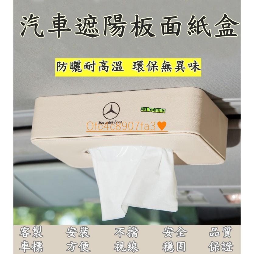 Ofc4c8907fa3-客製化車標車內遮陽板掛式面紙盒 吸頂式面紙盒 車內面紙盒 吸頂面紙盒 車用面紙盒 遮陽板面