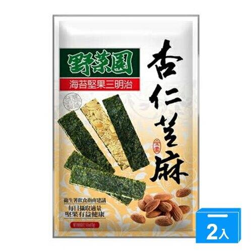野菜園海苔堅果三明治-杏仁芝麻60g【兩入組】【愛買】