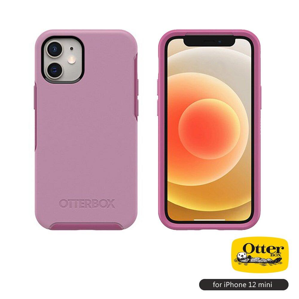 OtterBox iPhone 12 mini (5.4吋)專用 防摔吸震手機保護殼-Symmetry炫彩幾何系列■粉