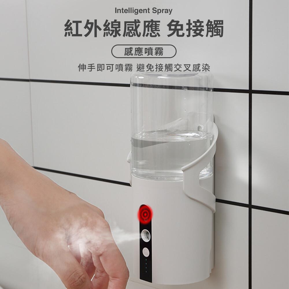 jhome+ 買就送乾洗手60ml多功能紅外線感應酒精噴霧消毒機 (乾洗手 香氛機)