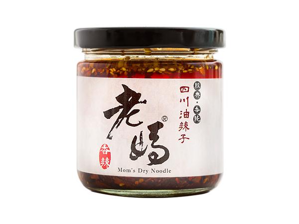 老媽拌麵~老媽手工香辣油(170ml) 【D150230】