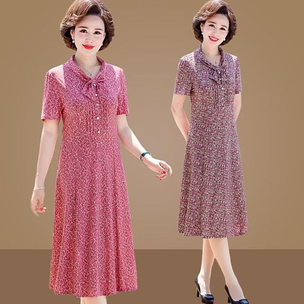 媽媽洋裝 中老年女夏裝連身裙高彈力50歲中年媽媽夏季短袖寬鬆碎花過膝長裙 愛麗絲