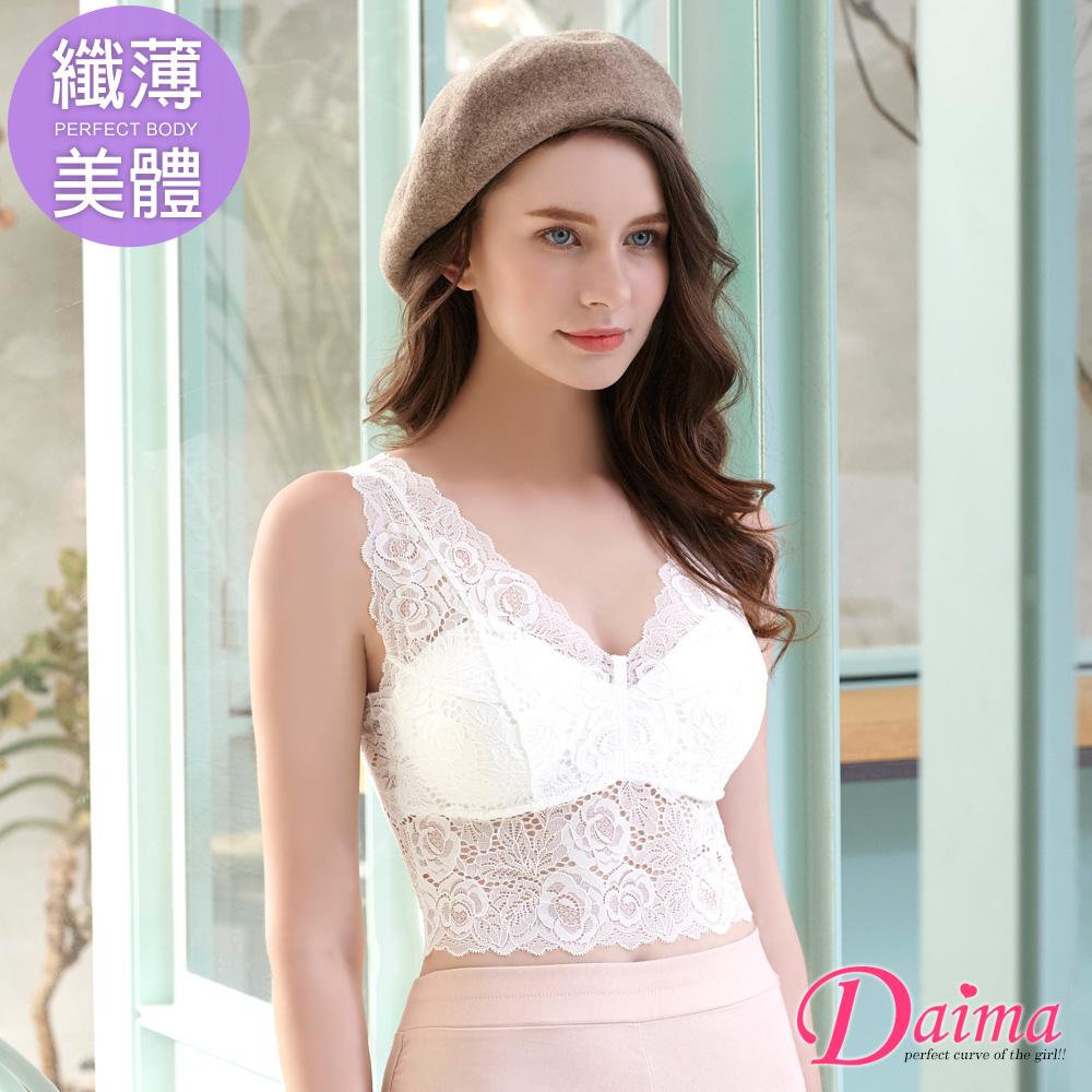 玫瑰(M-XXL)輕塑無痕透氣蕾絲顯瘦內衣/內搭背心_白色【黛瑪Daima】