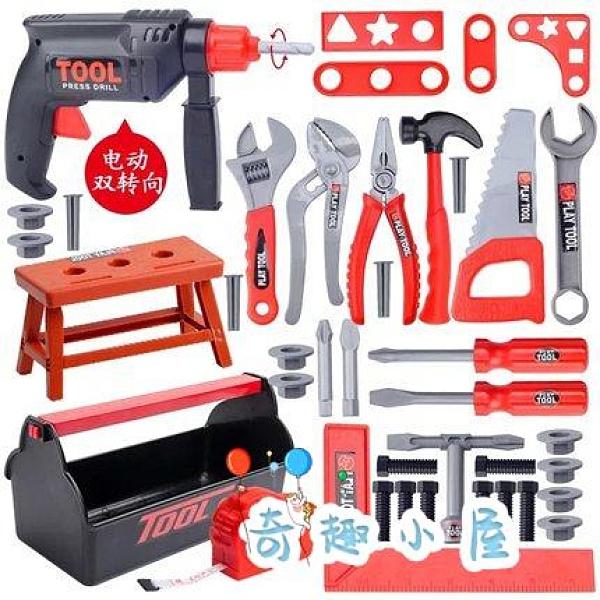 兒童電動工具箱男孩仿真維修電鋸寶寶修理螺絲刀過家家【奇趣小屋】