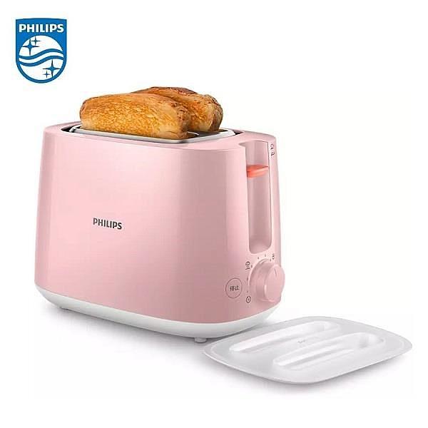 【南紡購物中心】【飛利浦 PHILIPS】烤麵包機 ( HD2584/52)