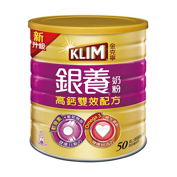 金克寧銀養奶粉高鈣雙效配方 超值二入組【愛買】