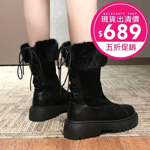 【現貨出清★五折↘$689】中筒靴.韓國雜誌款後綁帶拼接毛毛厚底靴.白鳥麗子