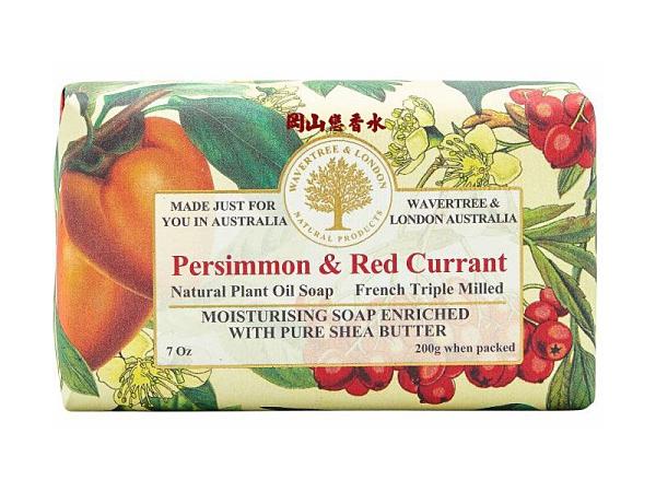 岡山戀香水~澳洲 W&L植物精油香皂-柿子紅醋栗 200g~優惠價:145元