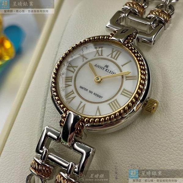 ANNE KLEIN安妮克萊恩女錶24mm白色錶面銀色錶帶