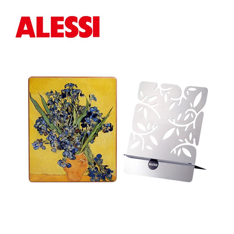 梵谷名畫系列-土黃瓶鳶尾花 買就送ALEESI萬用架(價值5800) 限量100組!
