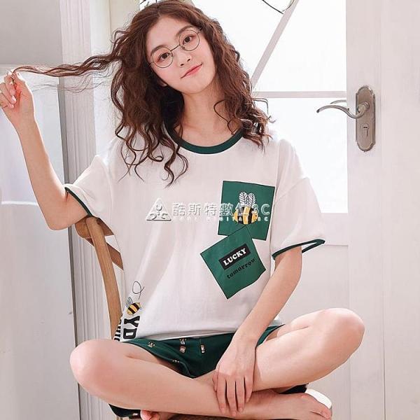 春季睡衣女士短袖短褲純色棉卡通可愛學生夏天薄款寬鬆家居服套裝 快速出貨