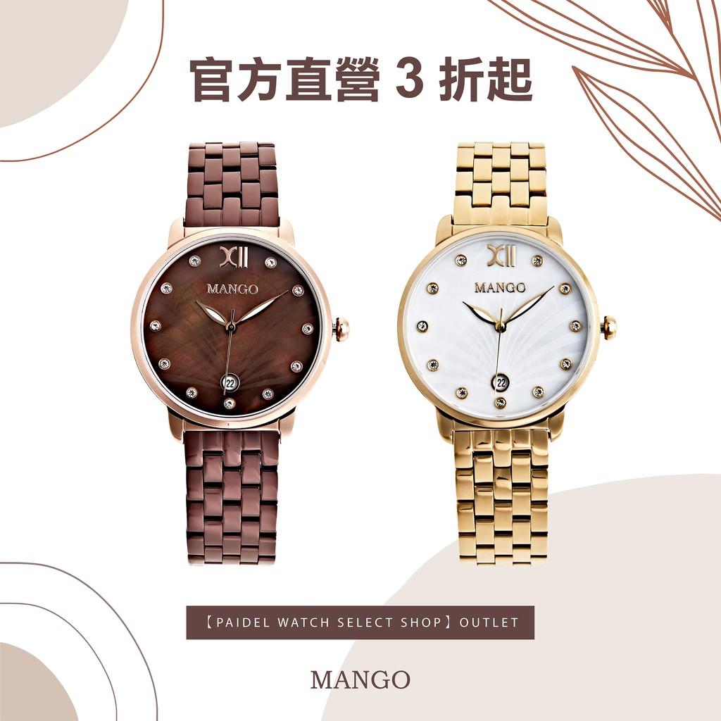 MANGO 甜心氣質腕錶 氣質腕錶|手錶|女錶|氣質|甜美時尚 |原廠公司貨