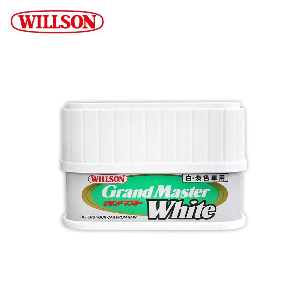【WILLSON】07045 GrandMaster騎士美容蠟 淺色車系用-goodcar168