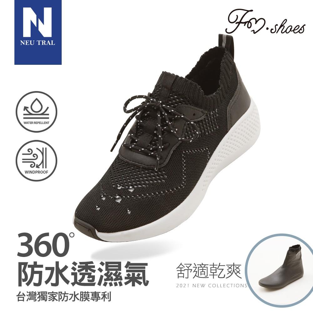 FMSHOES NeuTral-森山系飛織襪套國民防水鞋(黑)-男女款-20007983