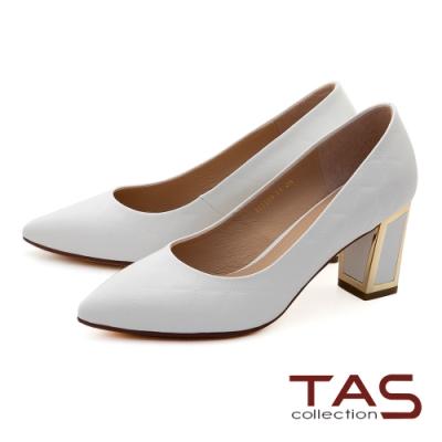 TAS素面菱格壓紋金屬滾邊後跟尖頭高跟鞋-潔淨白