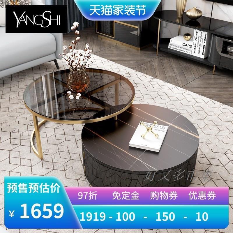 可發貨到付款北歐輕奢圓形茶幾小戶型客廳家具鋼化創意現代簡約茶幾電視柜組合