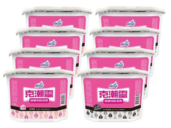 克潮靈~櫥櫃用除濕劑(4入) 玫瑰香/活性炭 款式可選【D050163】※限宅配