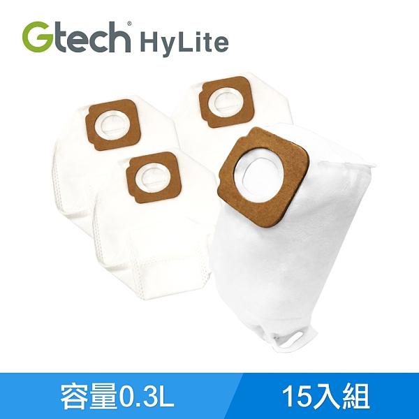 英國 Gtech 小綠 HyLite 原廠專用集塵袋組(15入)