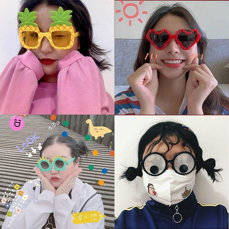 可愛恐龍雛菊菠蘿節日造型太陽眼鏡情侶蹦迪燒烤野餐聚會旅游眼鏡