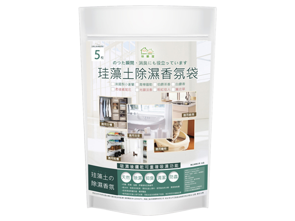 HAPPY HOUSE~珪藻土除濕香氛袋(5枚入) 款式可選【D083629】