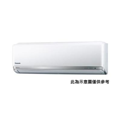 Panasonic國際牌 2-4坪 1級變頻冷暖冷氣 CU-RX22GHA2/CS-RX22GA2 RX系列