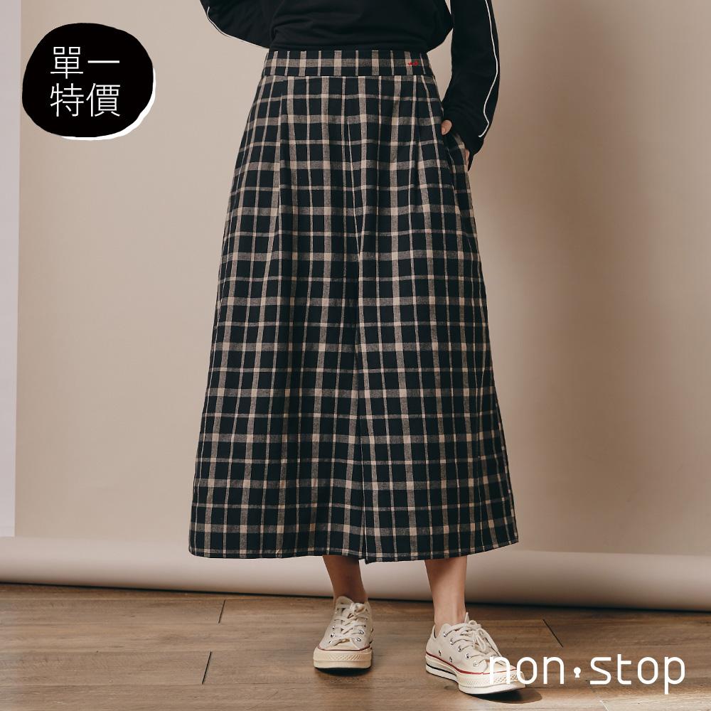 non-stop 簡約格紋九分褲裙-2色