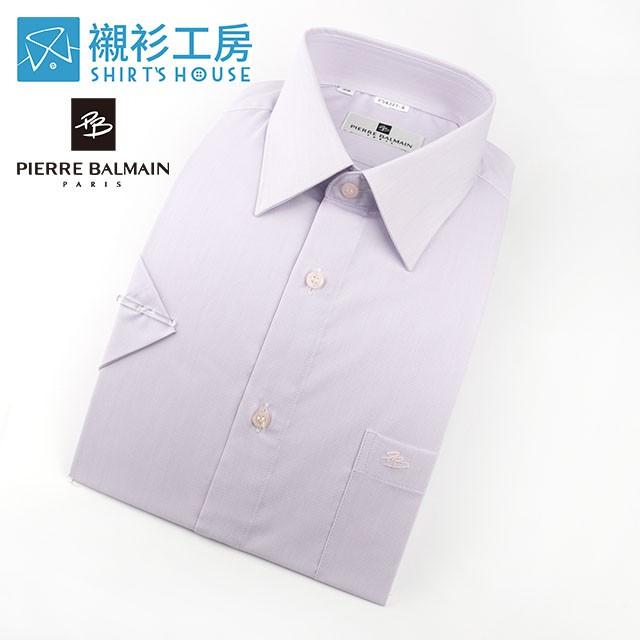 皮爾帕門pb淺紫色素面上班族團購短袖襯衫54321-08-襯衫工房