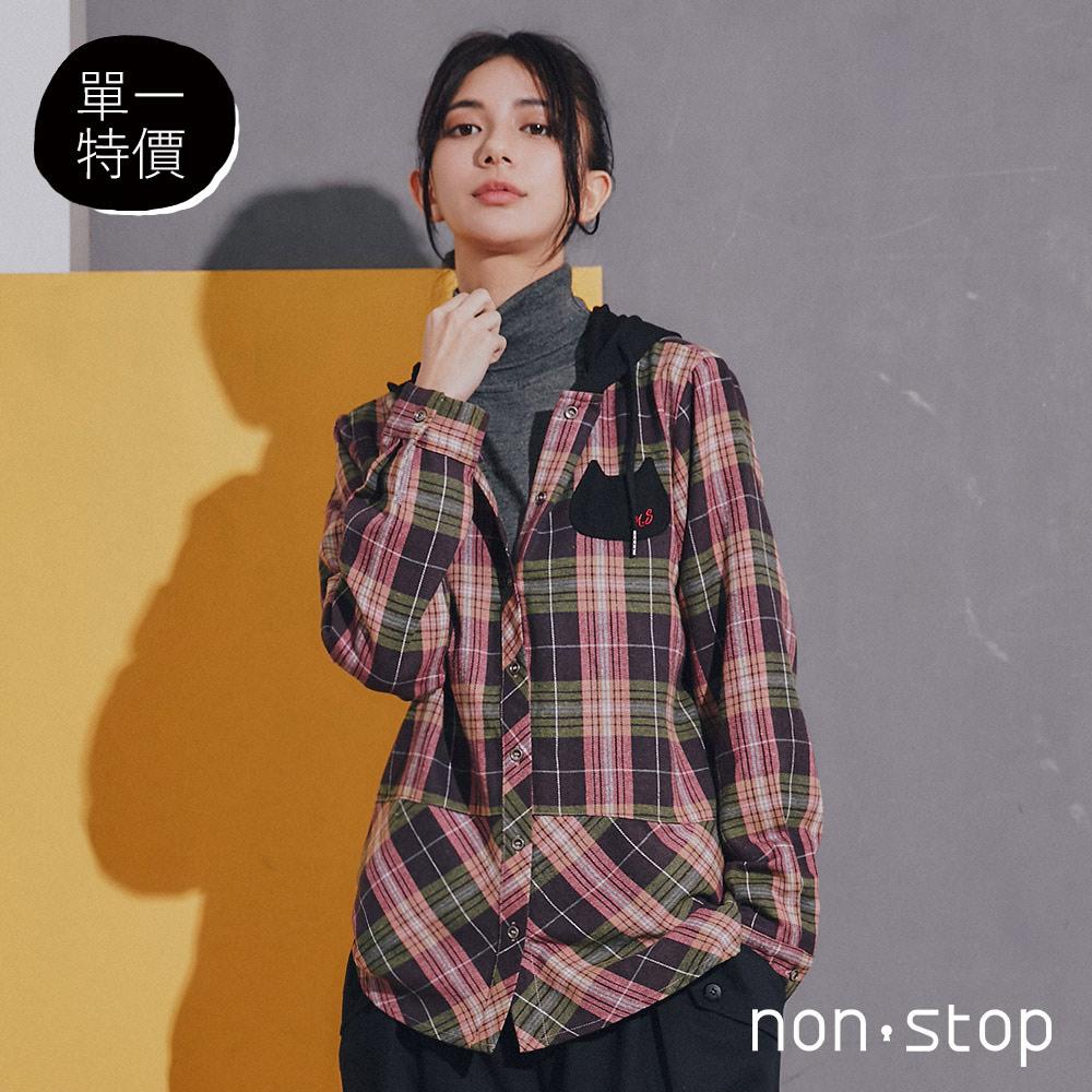 non-stop 格紋配色連帽襯衫-2色