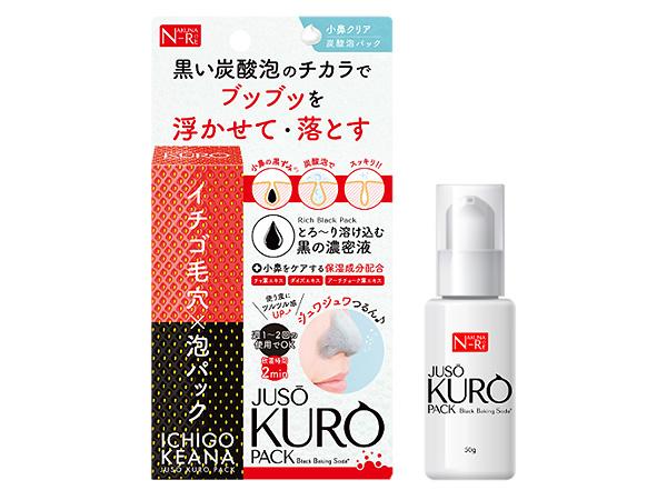 JUSO KURO PACK~2分鐘去黑頭粉刺泡泡奇蹟鼻膜(50g)【D112297】