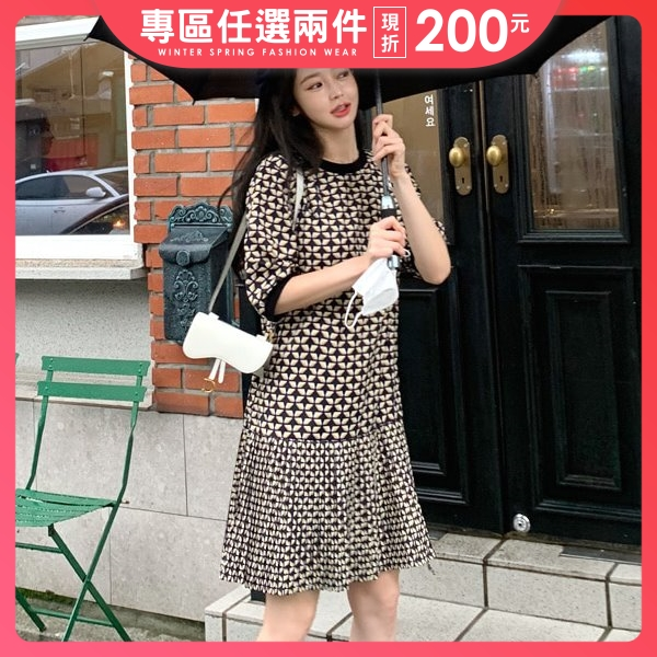 【限量現貨供應】連身裙.經典幾何圖案百褶拼接短版洋裝.白鳥麗子