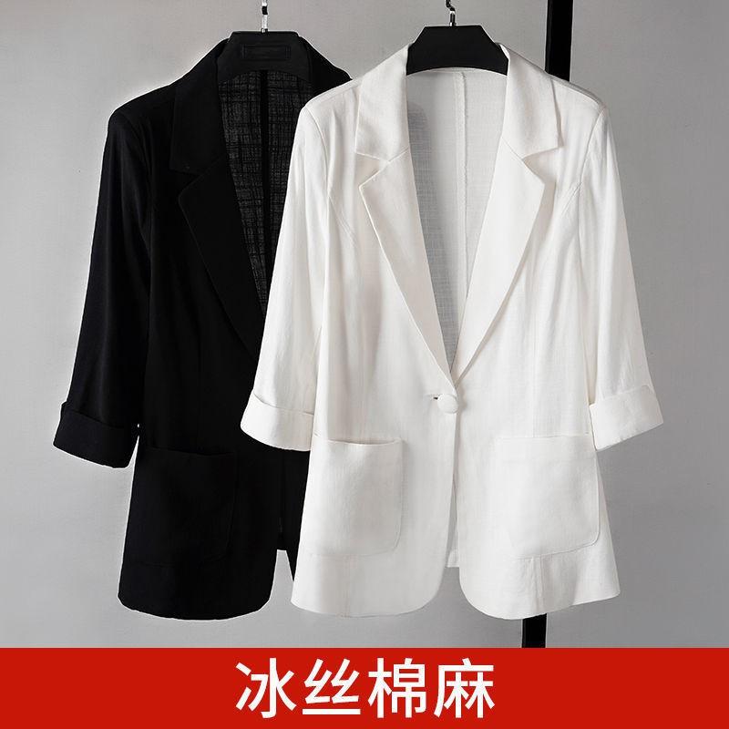 2021新款大碼女裝胖妹西裝外套韓版休閑200斤小西服Ly