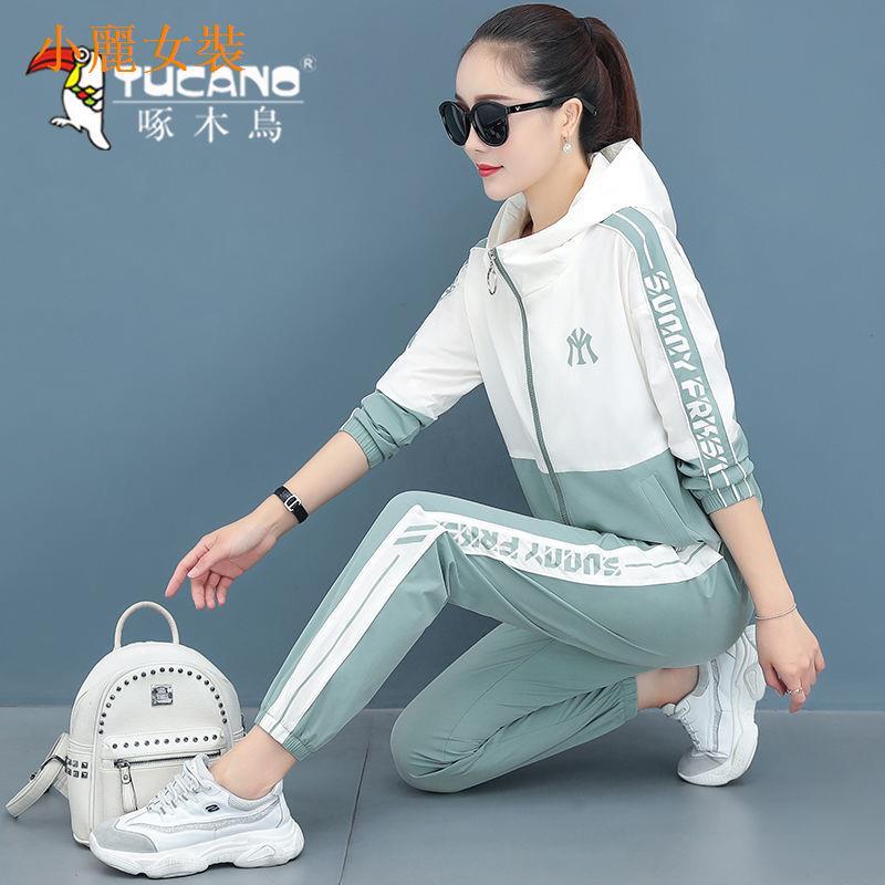 休閒運動服飾 休閒運動套裝 運動服 跑步服 新款時尚洋氣連帽寬鬆顯瘦兩件套
