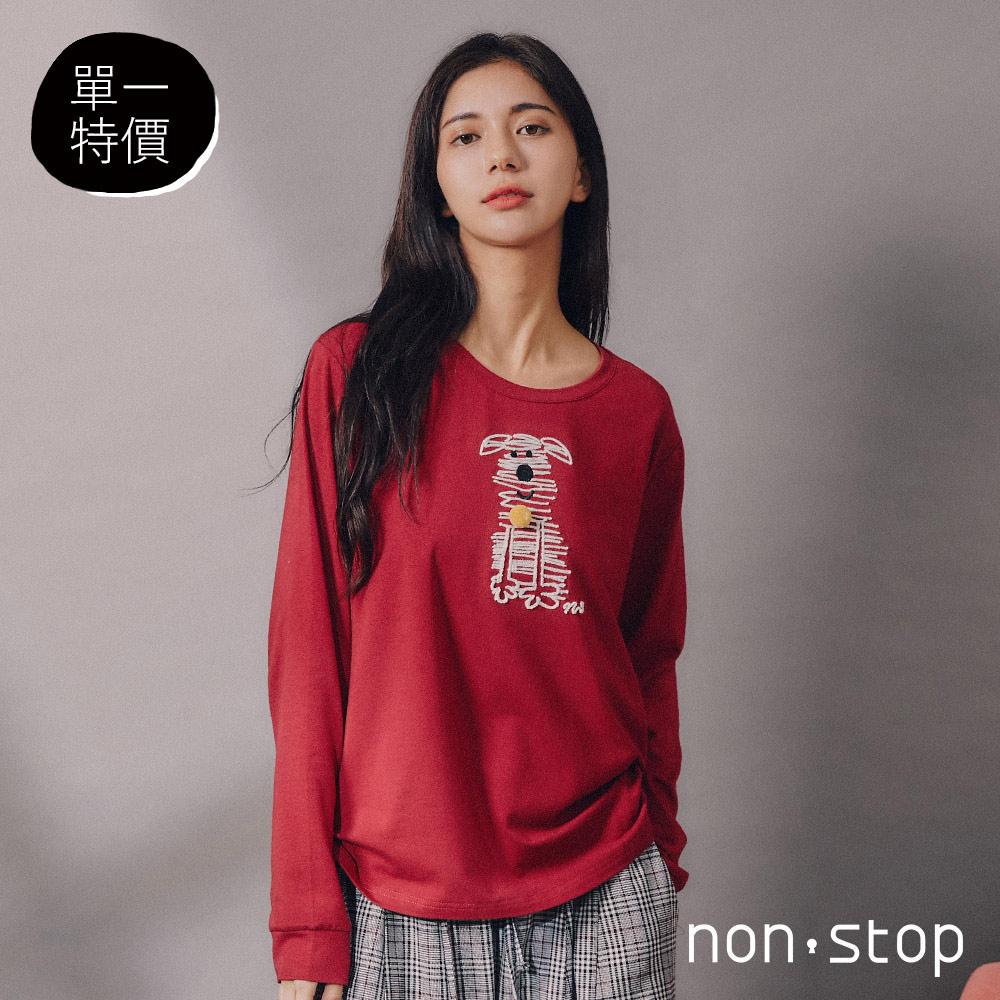 non-stop 汪星人立體電繡T恤-2色