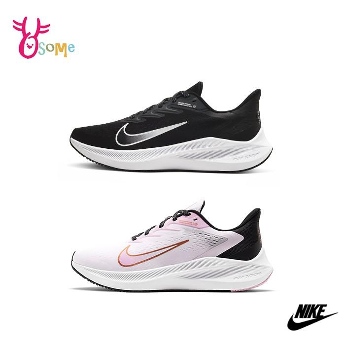 2色NIKE慢跑鞋 女鞋 ZOOM WINFLO 7 氣墊鞋 運動鞋 跑步鞋 路跑 輕量運動鞋 透氣運動鞋 P7280