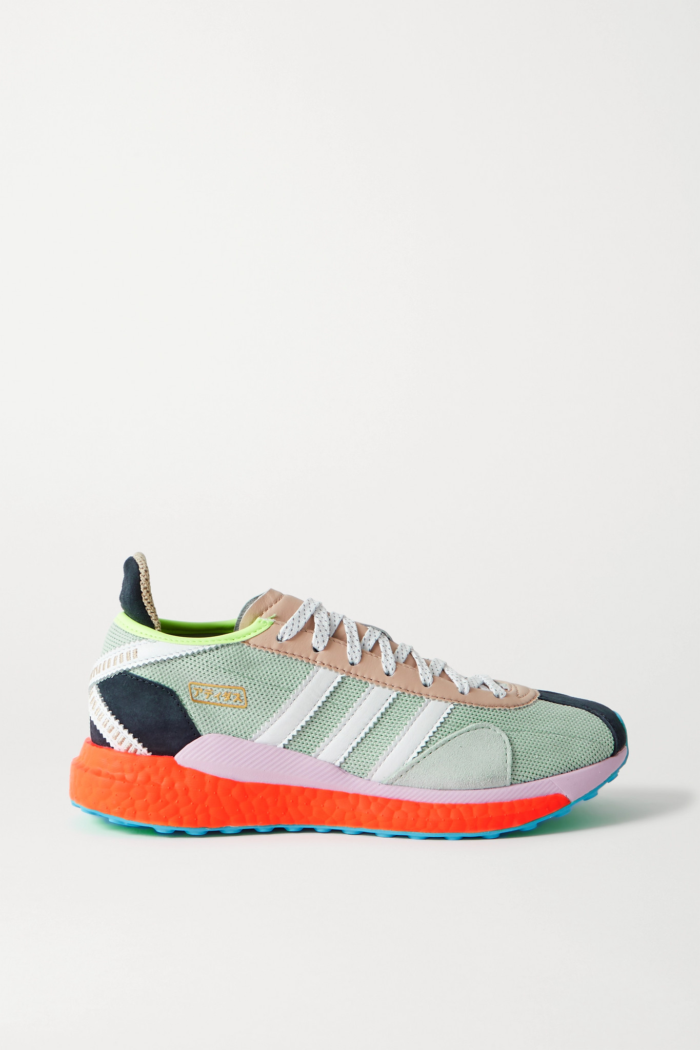 ADIDAS ORIGINALS - + Human Made Tokio Solar Hu Leather And Suede-trimmed Mesh Sneakers - Green - UK8