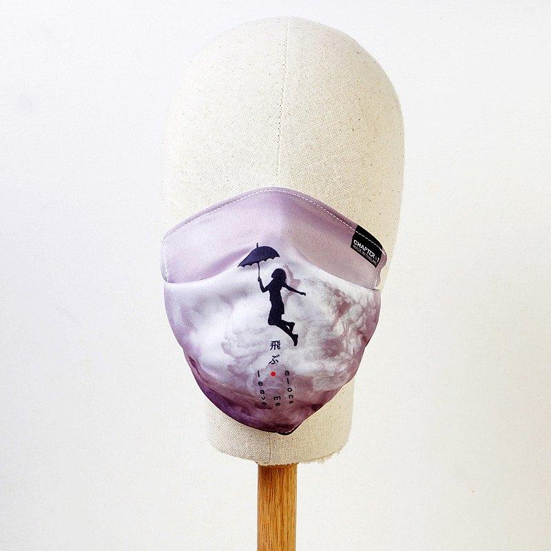 1件婦女的轎車面罩持有傘5層防塵